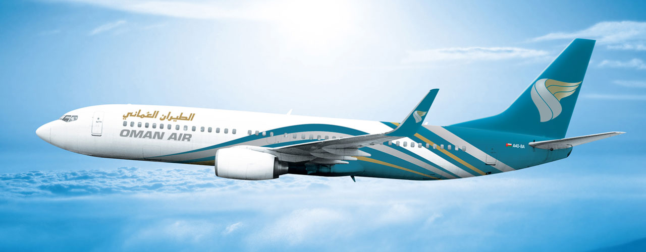 Oman Air recognised as one of the world's safest a
