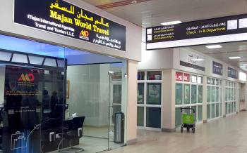 Majan Travel branch - Muscat International Airport