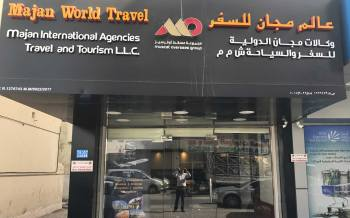 Majan Travel branch - Seeb