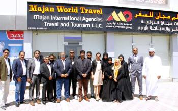 Majan Travel branch - Suwaiq