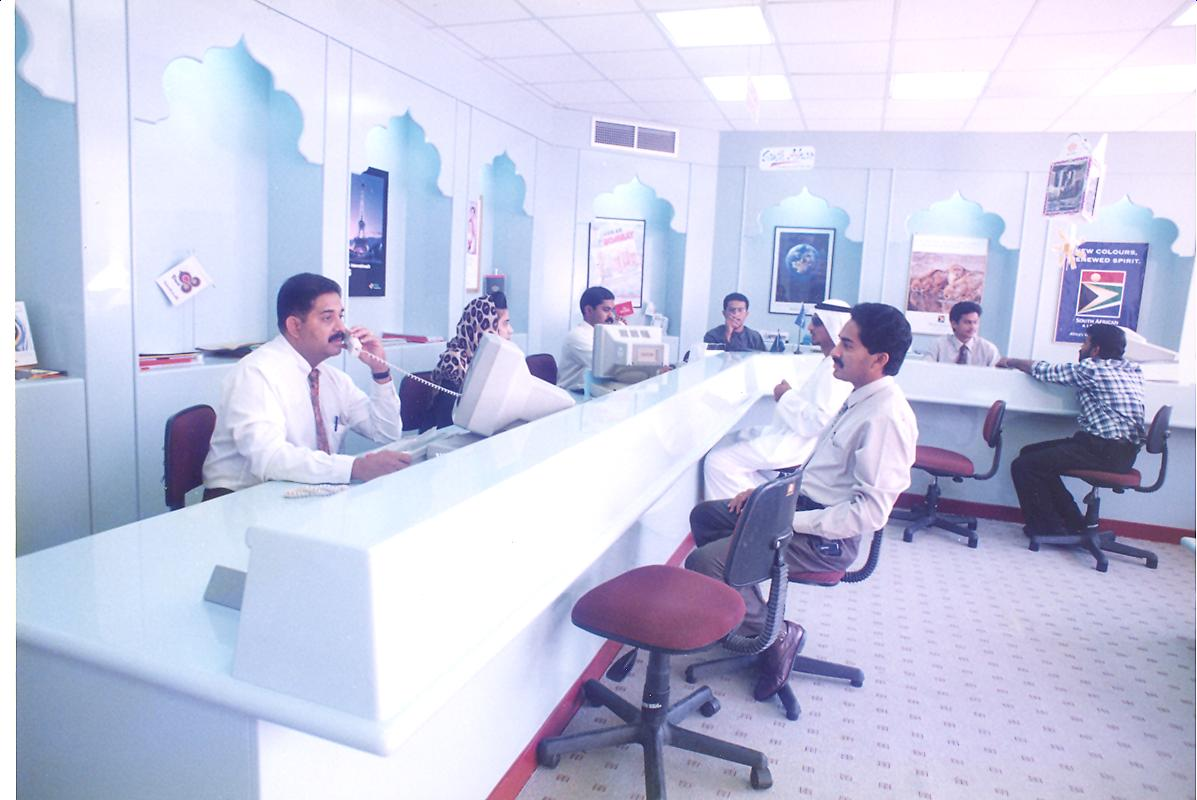 Majan Travel branch - Head Office