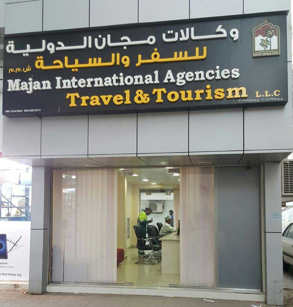 Majan Travel branch - Ruwi High Street