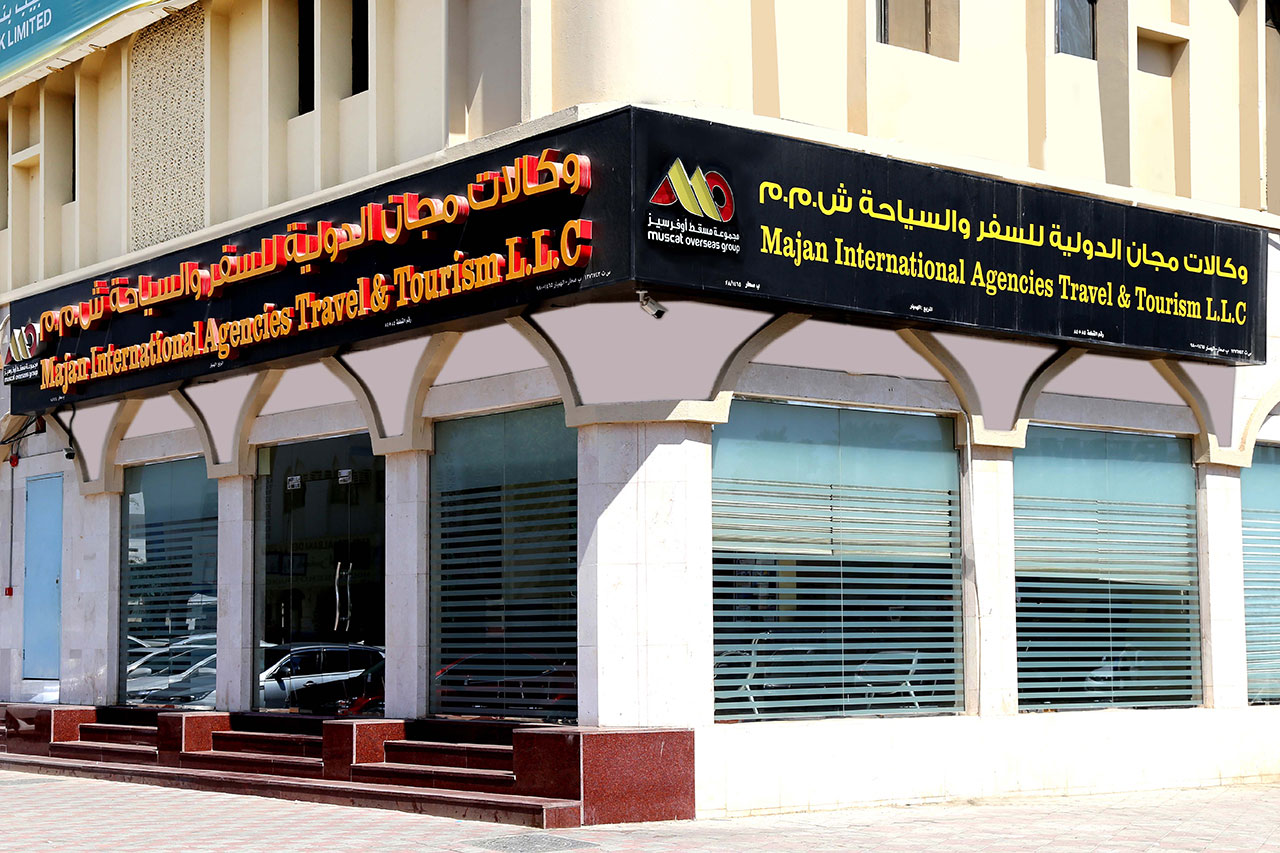 Majan Travel branch - Sohar