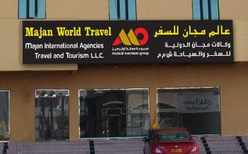 Majan Travel branch - Barka