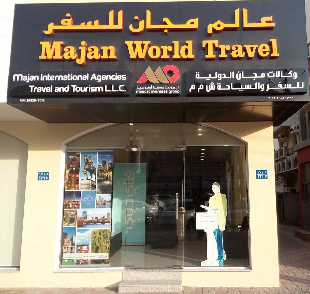 Majan Travel branch - Al Khoud