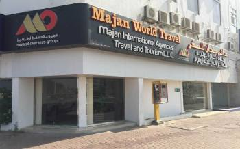 Majan Travel branch - Qurum