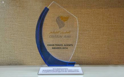 Majan Travel received bronze award from Oman Air f